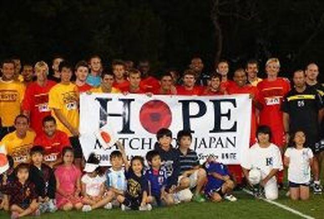 پیشکسوتان آث میلان به کمک زلزله زدگان ژاپنی میروند