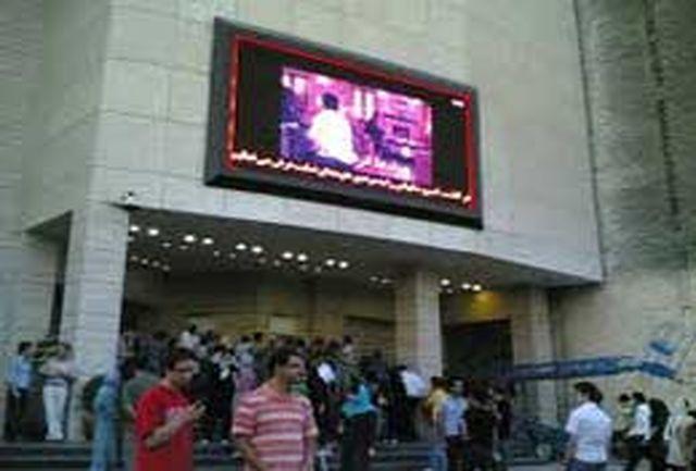 اكران فیلم گلشیفته فراهانی در ماه رمضان