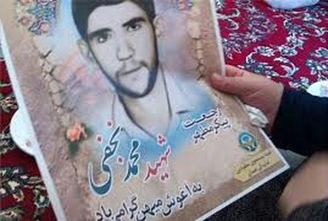 پیکر مطهر شهید محمد نجفی شناسائی شد