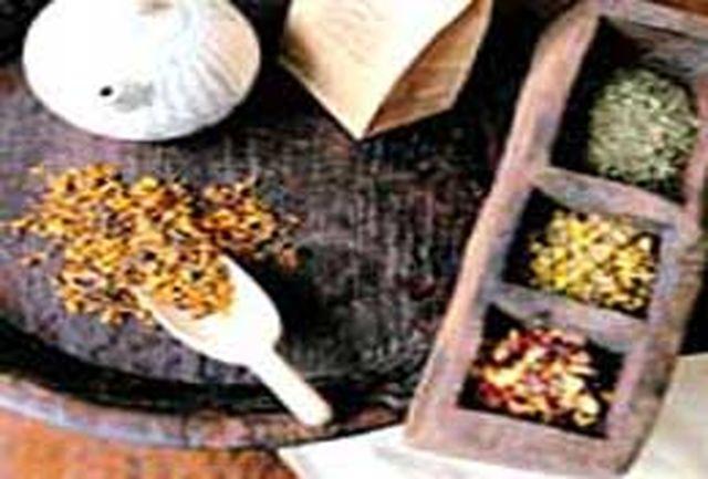 سهم گیاهان دارویی و طب سنتی در کشور 3 درصد است
