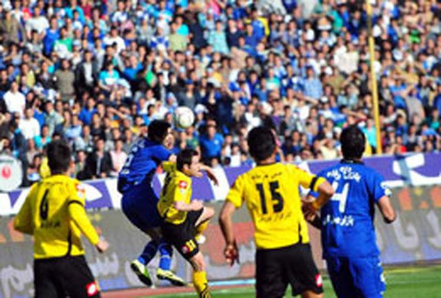 استقلال-سپاهان؛ انتقام آبی یا تکرار برد زردها/ فینال لیگ در دو قدم مانده به جام قهرمانی