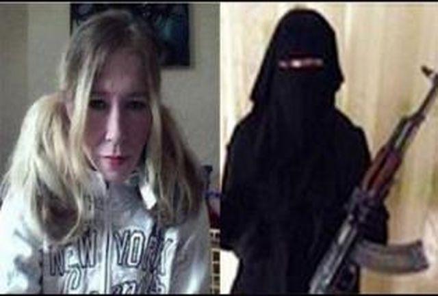 خواننده مشهور زن به داعش پیوست