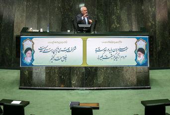 حضور وزیر امور خارجه در صحن علنی مجلس