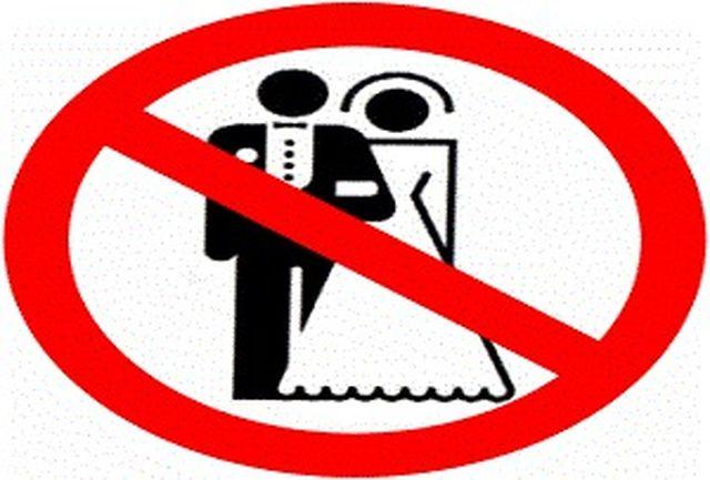 ازدواج با این زن ها حرام است