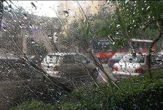 رگبار باران و رعد برق در راه است