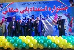 جشنواره استعدادیابی ورزشی در قزوین آغاز بکار کرد