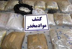 کشف 167 کیلو مواد مخدر در کرج از 3 قاچاقچی