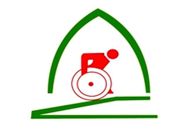 مجمع انتخاباتی فدراسیون ورزش های جانبازان و معلولین  برگزار می شود