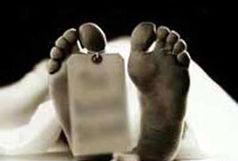 کشف جسد  یک جوان