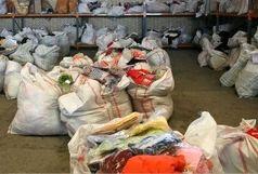 بیش از ۲ هزار و ۴۰۰ ثوب البسه قاچاق در میاندوآب کشف و ضبط شد
