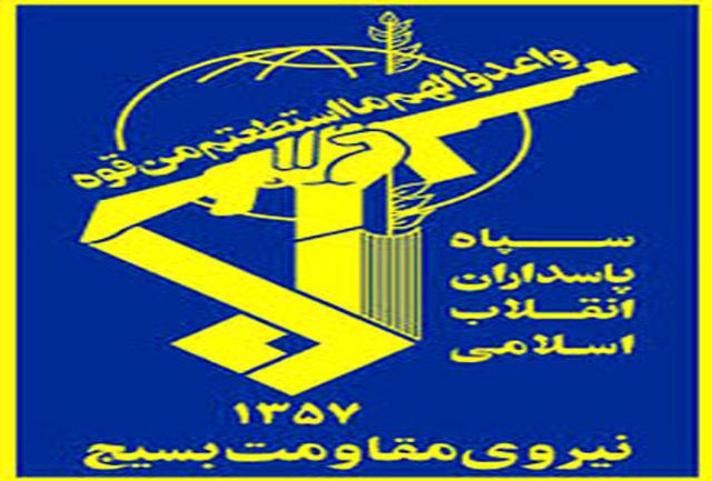 یادواره ۵۶ معلم شهید استان همزمان با هفته بزرگداشت مقام معلم برپا میشود