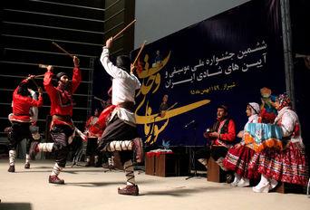 جشنواره ملی موسیقی و آیین های شادی ایران