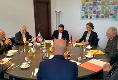 ظریف با وزیر دارایی آلمان دیدار کرد
