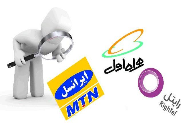 پوشش اینترنت نسل سوم همراه اول/ایرانسل/رایتل در آذربایجان غربی و ارومیه