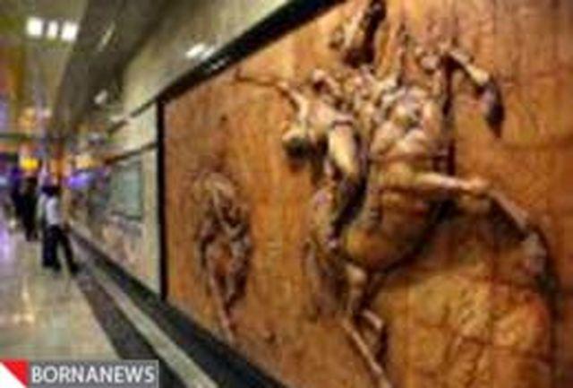 آثار سفال و سرامیک موجود در مترو نقد و بررسی میشود