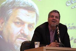 حزب مردمسالاری: خجسته باد این پیروزی