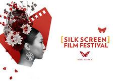 راهیابی سه فیلم ایرانی به جشنواره آسیایی آمریکایی «پرده ابریشم»