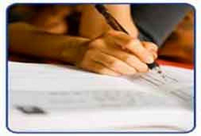اطلاعیه اسکودا درباره زمان و نحوه برگزاری آزمون کارآموزی وکالت ۱۳۹۲