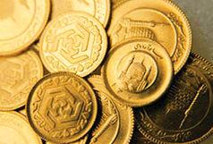 آخرین قیمت طلا و ارز در بازار امروز