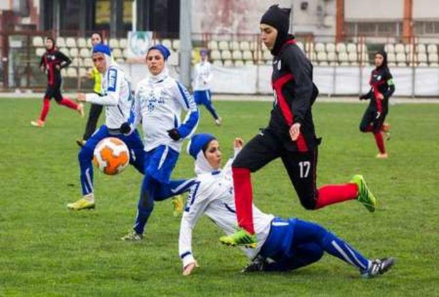 اعلام اسامی داوران و کمک داوران هفته هفدهم لیگ برتر فوتبال بانوان
