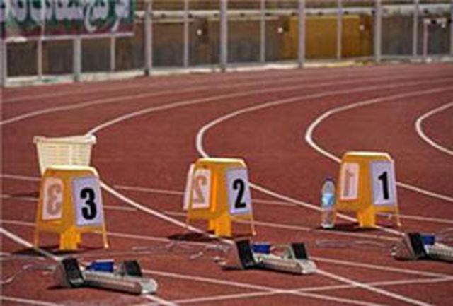 تیم دو ومیدانی قم راهی مسابقات قهرمانی آغاز فصل کشور می شود