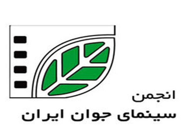 برنامه پاتوق فرهنگی فیلم كوتاه این هفته در ارسباران اعلام شد