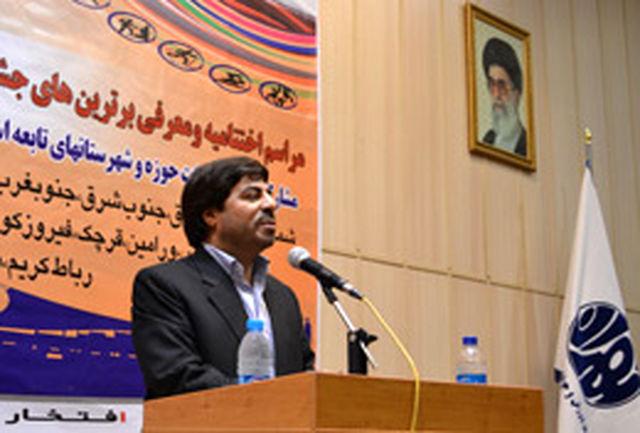 نژادفلاح: سال 92، سال تعامل و دوستی در ورزش استان تهران است