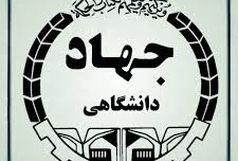 مرکز رویان در استان لرستان راهاندازی میشود