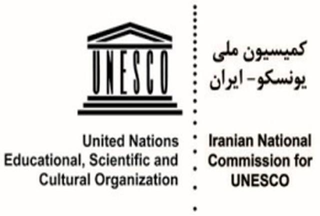 بزرگداشت مولانا در کمیسیون ملی یونسکو برگزار شد