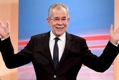 رئیس جمهوری جدید اتریش انتخاب شد