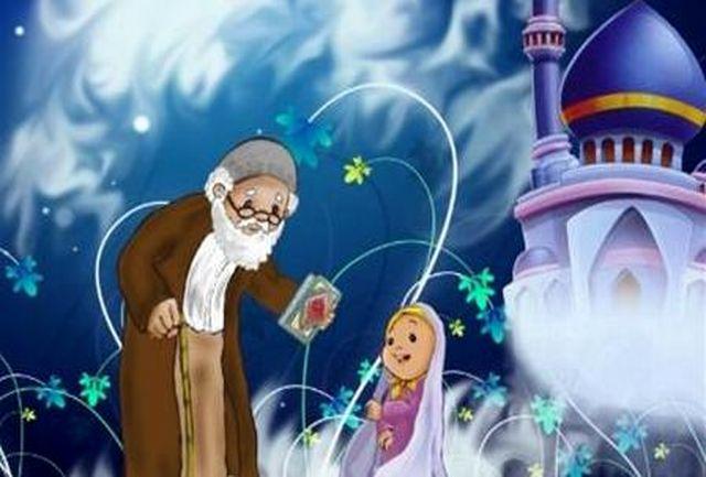 عرضه 50 لوح آموزشی کودک در نمایشگاه قرآنی قشم