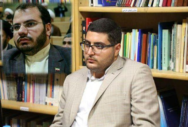 انتصاب جدید «سامان نیازی» در مرکز دانشجویی حقوق بشر جمهوری اسلامی ایران