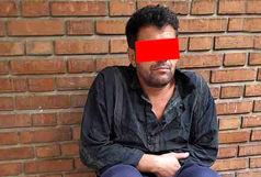 ادعای مرد کثیف در دادگاه تهران : یلدا نه دختر بود و نه پسر