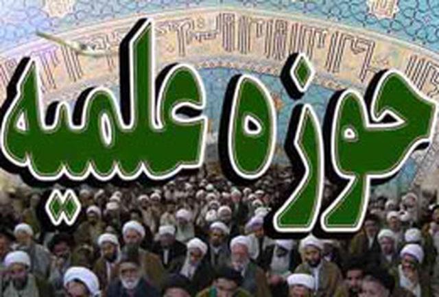 آغاز سال تحصیلی طلاب در مدرسه تخصصی فقهی امام کاظم (ع)