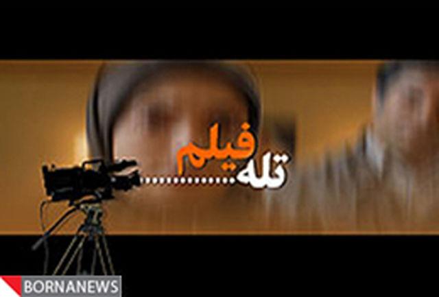 """تله فیلم """"ساعت صید"""" در مركز خلیج فارس ساخته میشود"""