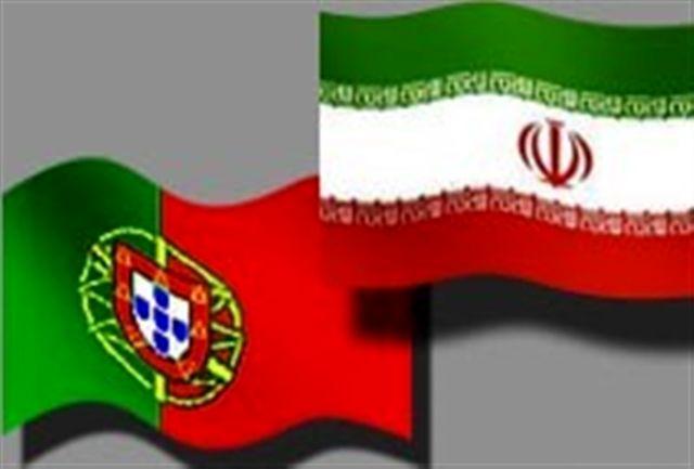 ایران و پرتغال همکاری مالیاتی می کنند