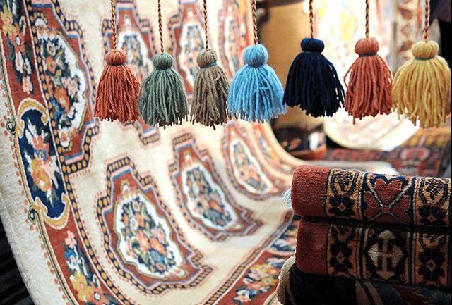 نمایشگاه فرش دستباف در همدان برپا شد