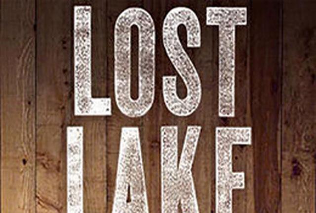 نویسنده «برهان» با «دریاچه گمشده» برگشت