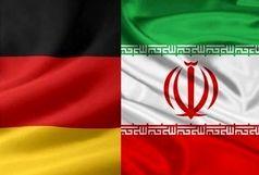 تیم ملی آلمان به ایران میآید
