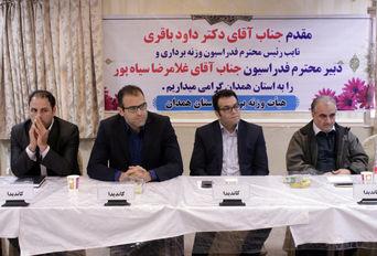 مجمع انتخابات ریاست هیئت وزنه برداری استان همدان
