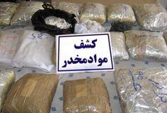 کشف 342 کیلوگرم مواد مخدر در مرزهای جنوبی سیستان و بلوچستان