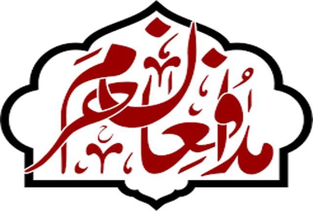 ارسال آثار به دبیرخانه جشنواره فیلم مدافعان حرم تا پایان دهم اردیبهشت ماه