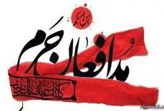 تشییع پیکر پاک شهید مدافع حرم در اشتهارد