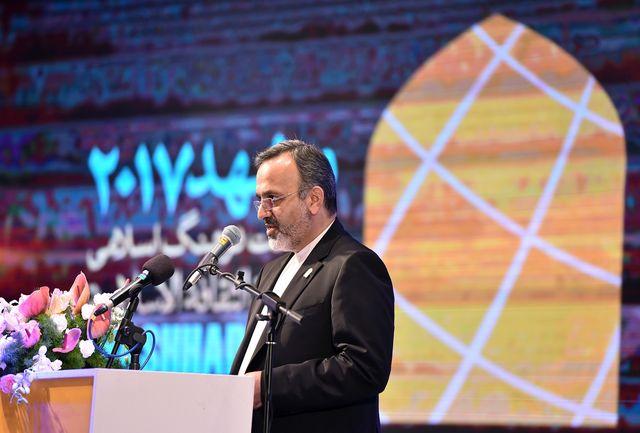 مشهد می تواند به عنوان یک مرکز فکری بزرگ در بین جهان اسلام شناخته شود