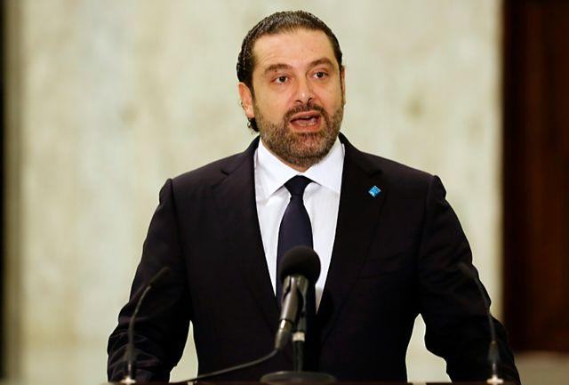 نخستوزیر مستعفی لبنان: بزودی به لبنان بازخواهم گشت/ در عربستان آزاد هستم