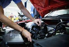 مهمترین نکات نگهداری از ماشینتان چیست؟