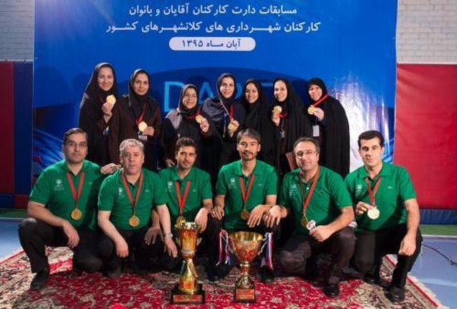 کسب مقام قهرمانی تیم دارت آقایان و بانوان شهرداری مشهد در مسابقات کلانشهرهای کشور