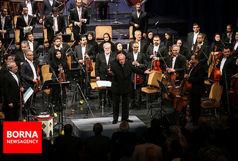 برنامه آخرین کنسرتهای سال 95 اعلام شد