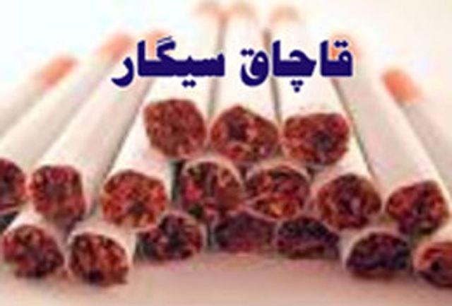 کشف یک میلیارد و 280 میلیون ریال سیگار قاچاق در یزد