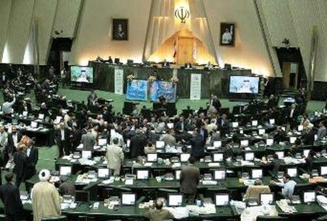 احتمال افزایش دوباره مالیات در صحن علنی مجلس